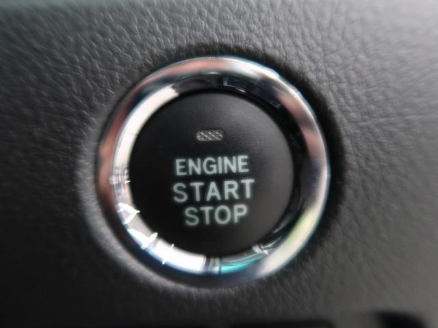 2.4Z アルパイン製ナビ フリップダウンモニター 両側電動ドア バックカメラ コーナーセンサー 禁煙車 8人乗り ETC HIDヘッド/フォグライト オートライト スマートキー 純正18AW(41枚目)