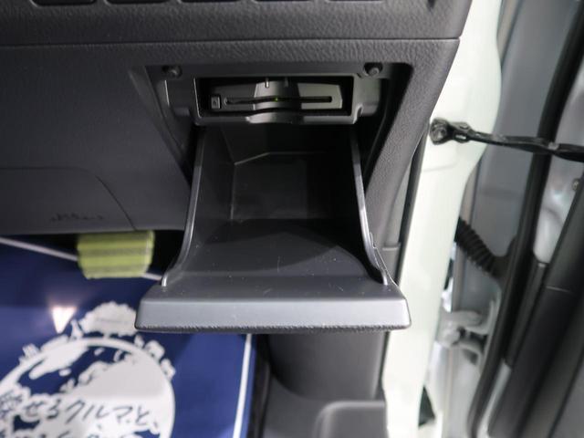 2.4Z アルパイン製ナビ フリップダウンモニター 両側電動ドア バックカメラ コーナーセンサー 禁煙車 8人乗り ETC HIDヘッド/フォグライト オートライト スマートキー 純正18AW(46枚目)