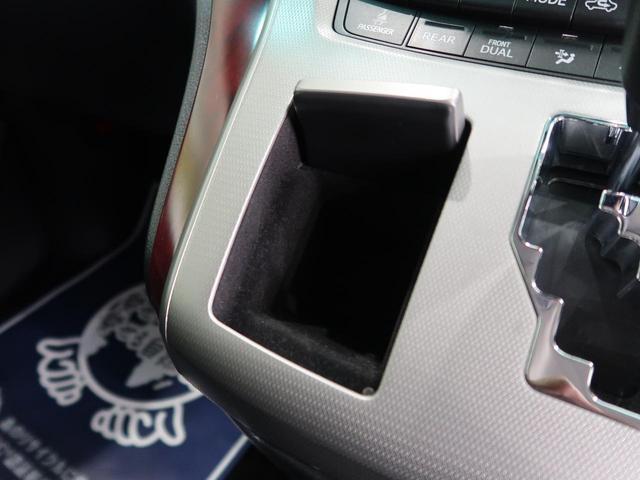 2.4Z アルパイン製ナビ フリップダウンモニター 両側電動ドア バックカメラ コーナーセンサー 禁煙車 8人乗り ETC HIDヘッド/フォグライト オートライト スマートキー 純正18AW(54枚目)
