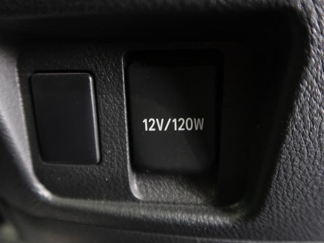 2.4Z アルパイン製ナビ フリップダウンモニター 両側電動ドア バックカメラ コーナーセンサー 禁煙車 8人乗り ETC HIDヘッド/フォグライト オートライト スマートキー 純正18AW(55枚目)