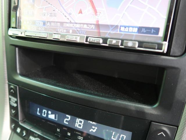 2.4Z アルパイン製ナビ フリップダウンモニター 両側電動ドア バックカメラ コーナーセンサー 禁煙車 8人乗り ETC HIDヘッド/フォグライト オートライト スマートキー 純正18AW(62枚目)