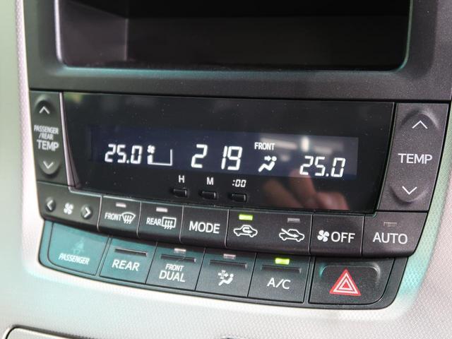 2.4Z アルパイン製ナビ フリップダウンモニター 両側電動ドア バックカメラ コーナーセンサー 禁煙車 8人乗り ETC HIDヘッド/フォグライト オートライト スマートキー 純正18AW(63枚目)