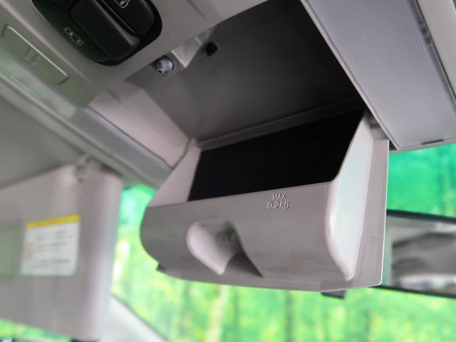2.4Z アルパイン製ナビ フリップダウンモニター 両側電動ドア バックカメラ コーナーセンサー 禁煙車 8人乗り ETC HIDヘッド/フォグライト オートライト スマートキー 純正18AW(65枚目)