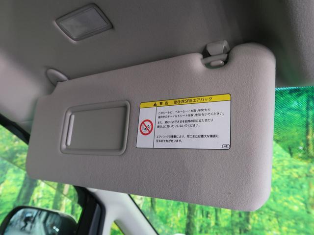 2.4Z アルパイン製ナビ フリップダウンモニター 両側電動ドア バックカメラ コーナーセンサー 禁煙車 8人乗り ETC HIDヘッド/フォグライト オートライト スマートキー 純正18AW(66枚目)