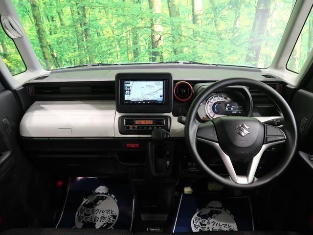 ハイブリッドG SDナビ デュアルカメラブレーキサポート オートハイビーム スマートキー 禁煙車 オートエアコン 電動格納ミラー アイドリングストップ コーナーセンサー ETC(2枚目)
