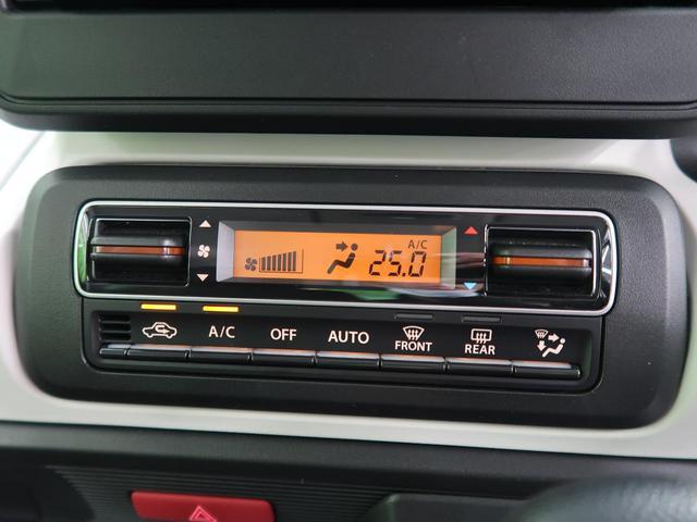 ハイブリッドG SDナビ デュアルカメラブレーキサポート オートハイビーム スマートキー 禁煙車 オートエアコン 電動格納ミラー アイドリングストップ コーナーセンサー ETC(9枚目)