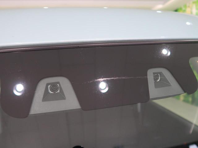 ハイブリッドG SDナビ デュアルカメラブレーキサポート オートハイビーム スマートキー 禁煙車 オートエアコン 電動格納ミラー アイドリングストップ コーナーセンサー ETC(39枚目)