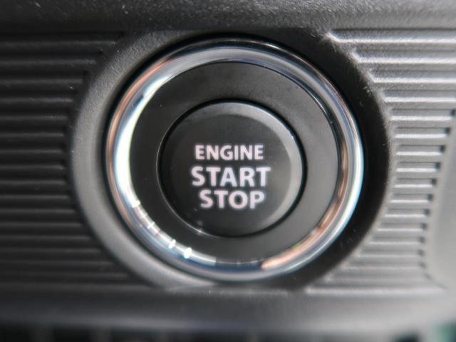 ハイブリッドG SDナビ デュアルカメラブレーキサポート オートハイビーム スマートキー 禁煙車 オートエアコン 電動格納ミラー アイドリングストップ コーナーセンサー ETC(41枚目)