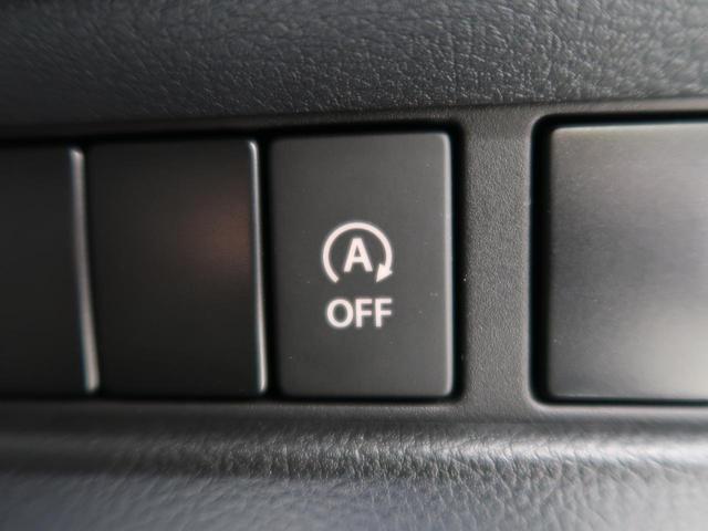 ハイブリッドG SDナビ デュアルカメラブレーキサポート オートハイビーム スマートキー 禁煙車 オートエアコン 電動格納ミラー アイドリングストップ コーナーセンサー ETC(43枚目)