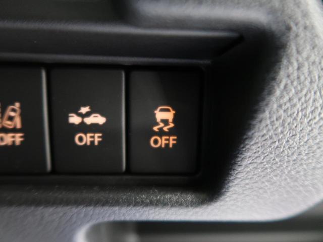 ハイブリッドG SDナビ デュアルカメラブレーキサポート オートハイビーム スマートキー 禁煙車 オートエアコン 電動格納ミラー アイドリングストップ コーナーセンサー ETC(47枚目)