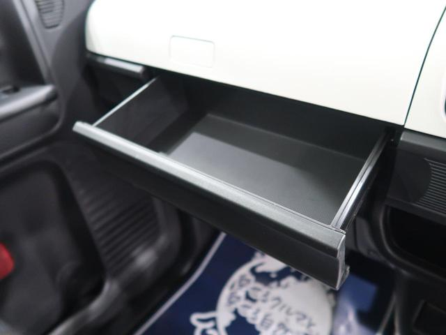 ハイブリッドG SDナビ デュアルカメラブレーキサポート オートハイビーム スマートキー 禁煙車 オートエアコン 電動格納ミラー アイドリングストップ コーナーセンサー ETC(49枚目)