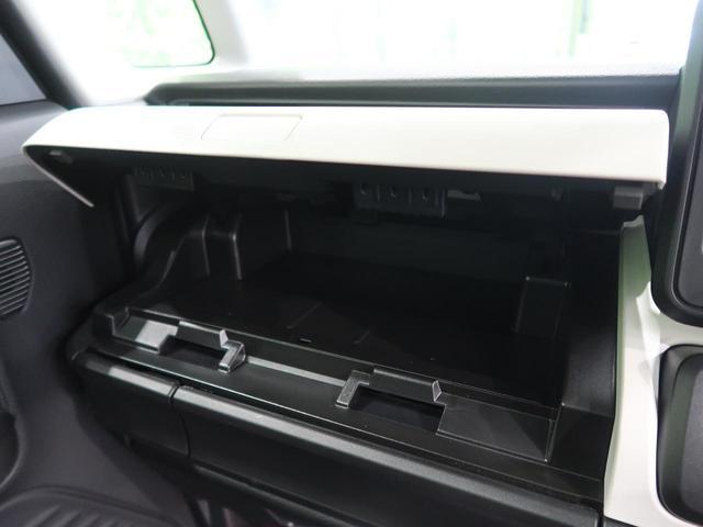 ハイブリッドG SDナビ デュアルカメラブレーキサポート オートハイビーム スマートキー 禁煙車 オートエアコン 電動格納ミラー アイドリングストップ コーナーセンサー ETC(51枚目)