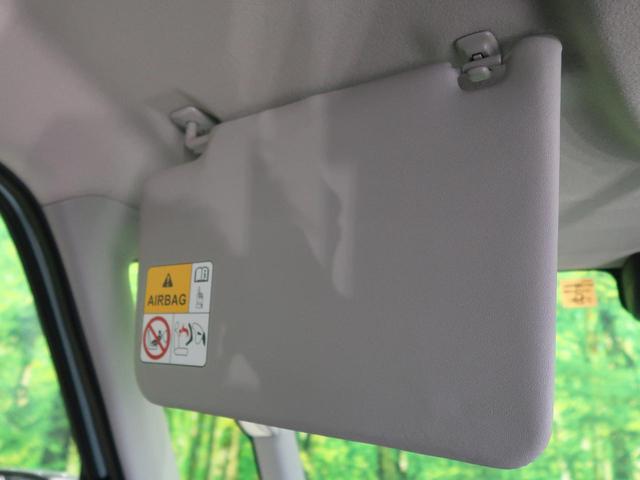 ハイブリッドG SDナビ デュアルカメラブレーキサポート オートハイビーム スマートキー 禁煙車 オートエアコン 電動格納ミラー アイドリングストップ コーナーセンサー ETC(54枚目)