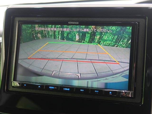 G・Lホンダセンシング SDナビ バックカメラ 電動スライドドア 衝突軽減/オートハイビーム LEDヘッド/オートライト 禁煙車 オートエアコン スマートキー 純正14AW ETC アイドリングストップ(7枚目)