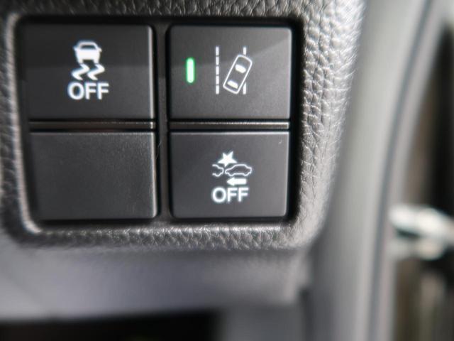 G・Lホンダセンシング SDナビ バックカメラ 電動スライドドア 衝突軽減/オートハイビーム LEDヘッド/オートライト 禁煙車 オートエアコン スマートキー 純正14AW ETC アイドリングストップ(8枚目)