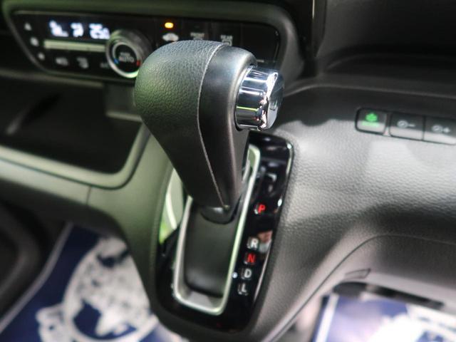 G・Lホンダセンシング SDナビ バックカメラ 電動スライドドア 衝突軽減/オートハイビーム LEDヘッド/オートライト 禁煙車 オートエアコン スマートキー 純正14AW ETC アイドリングストップ(22枚目)