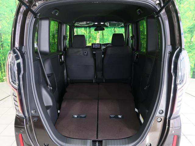 G・Lホンダセンシング SDナビ バックカメラ 電動スライドドア 衝突軽減/オートハイビーム LEDヘッド/オートライト 禁煙車 オートエアコン スマートキー 純正14AW ETC アイドリングストップ(24枚目)