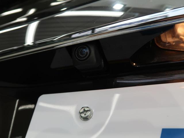 G・Lホンダセンシング SDナビ バックカメラ 電動スライドドア 衝突軽減/オートハイビーム LEDヘッド/オートライト 禁煙車 オートエアコン スマートキー 純正14AW ETC アイドリングストップ(37枚目)
