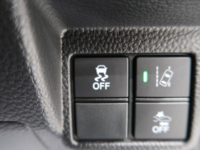 G・Lホンダセンシング SDナビ バックカメラ 電動スライドドア 衝突軽減/オートハイビーム LEDヘッド/オートライト 禁煙車 オートエアコン スマートキー 純正14AW ETC アイドリングストップ(42枚目)