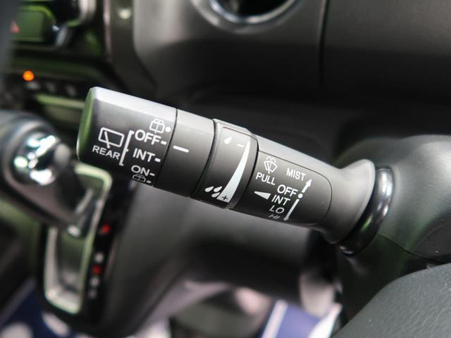 G・Lホンダセンシング SDナビ バックカメラ 電動スライドドア 衝突軽減/オートハイビーム LEDヘッド/オートライト 禁煙車 オートエアコン スマートキー 純正14AW ETC アイドリングストップ(46枚目)