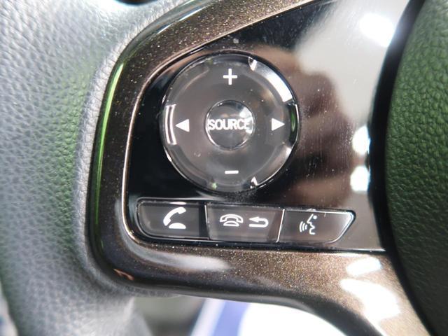 G・Lホンダセンシング SDナビ バックカメラ 電動スライドドア 衝突軽減/オートハイビーム LEDヘッド/オートライト 禁煙車 オートエアコン スマートキー 純正14AW ETC アイドリングストップ(47枚目)