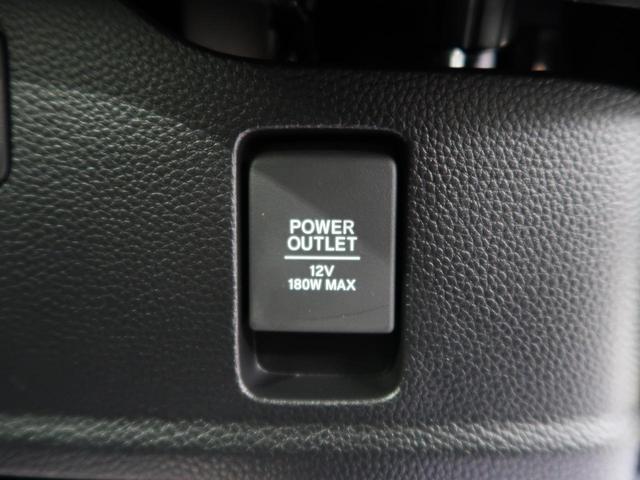 G・Lホンダセンシング SDナビ バックカメラ 電動スライドドア 衝突軽減/オートハイビーム LEDヘッド/オートライト 禁煙車 オートエアコン スマートキー 純正14AW ETC アイドリングストップ(50枚目)
