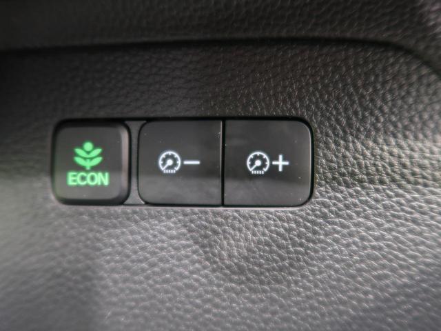 G・Lホンダセンシング SDナビ バックカメラ 電動スライドドア 衝突軽減/オートハイビーム LEDヘッド/オートライト 禁煙車 オートエアコン スマートキー 純正14AW ETC アイドリングストップ(52枚目)