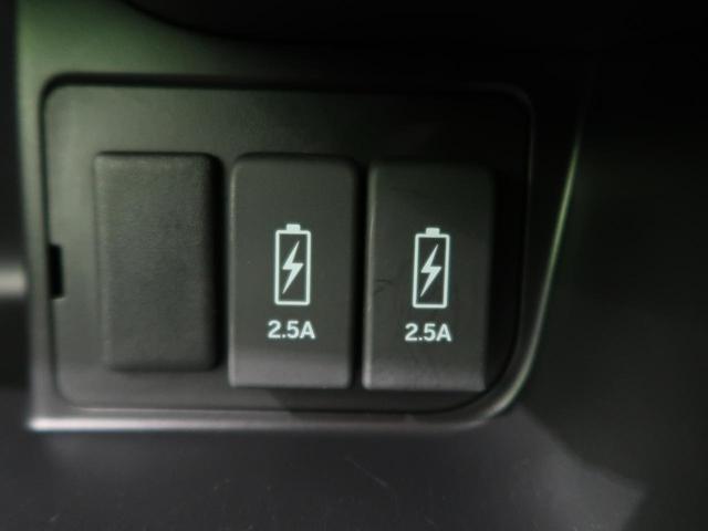G・Lホンダセンシング SDナビ バックカメラ 電動スライドドア 衝突軽減/オートハイビーム LEDヘッド/オートライト 禁煙車 オートエアコン スマートキー 純正14AW ETC アイドリングストップ(56枚目)