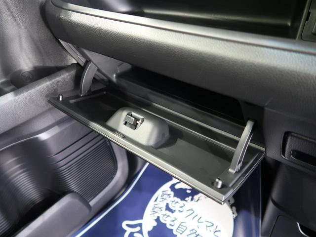 G・Lホンダセンシング SDナビ バックカメラ 電動スライドドア 衝突軽減/オートハイビーム LEDヘッド/オートライト 禁煙車 オートエアコン スマートキー 純正14AW ETC アイドリングストップ(57枚目)