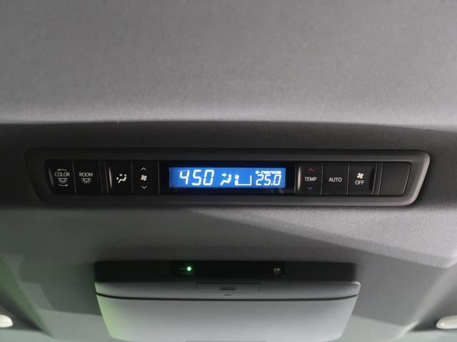 2.5S Aパッケージ タイプブラック 純正10型ナビ フリップダウンモニター バックカメラ 両側電動ドア 衝突軽減/レーダークルーズ ハーフレザーシート 助手席/後席オットマン LEDヘッド/オートライト リアオートエアコン ドラレコ(9枚目)
