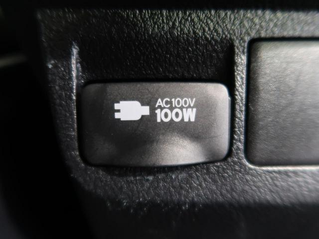 2.5S Aパッケージ タイプブラック 純正10型ナビ フリップダウンモニター バックカメラ 両側電動ドア 衝突軽減/レーダークルーズ ハーフレザーシート 助手席/後席オットマン LEDヘッド/オートライト リアオートエアコン ドラレコ(11枚目)