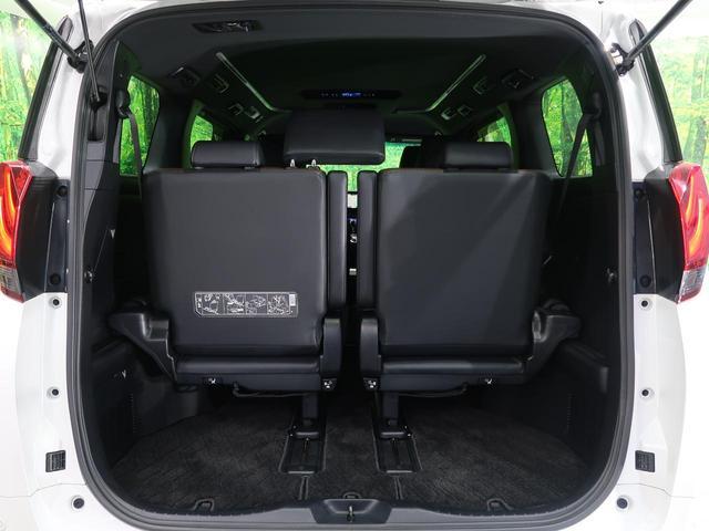2.5S Aパッケージ タイプブラック 純正10型ナビ フリップダウンモニター バックカメラ 両側電動ドア 衝突軽減/レーダークルーズ ハーフレザーシート 助手席/後席オットマン LEDヘッド/オートライト リアオートエアコン ドラレコ(15枚目)