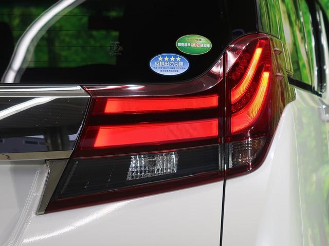 2.5S Aパッケージ タイプブラック 純正10型ナビ フリップダウンモニター バックカメラ 両側電動ドア 衝突軽減/レーダークルーズ ハーフレザーシート 助手席/後席オットマン LEDヘッド/オートライト リアオートエアコン ドラレコ(31枚目)