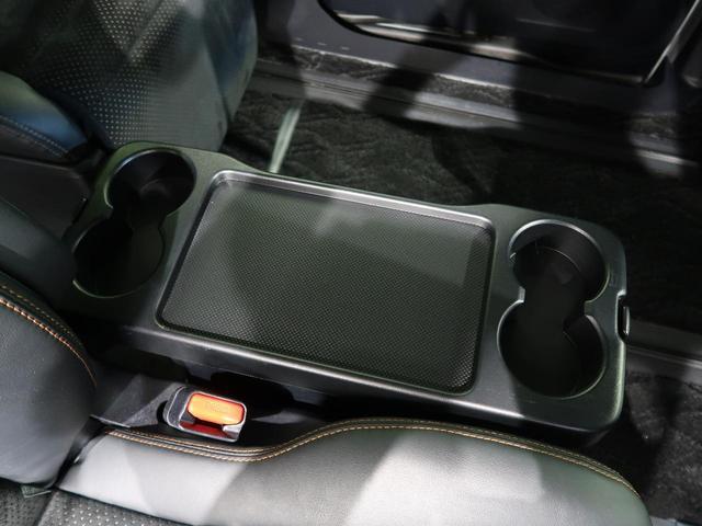 2.5S Aパッケージ タイプブラック 純正10型ナビ フリップダウンモニター バックカメラ 両側電動ドア 衝突軽減/レーダークルーズ ハーフレザーシート 助手席/後席オットマン LEDヘッド/オートライト リアオートエアコン ドラレコ(38枚目)