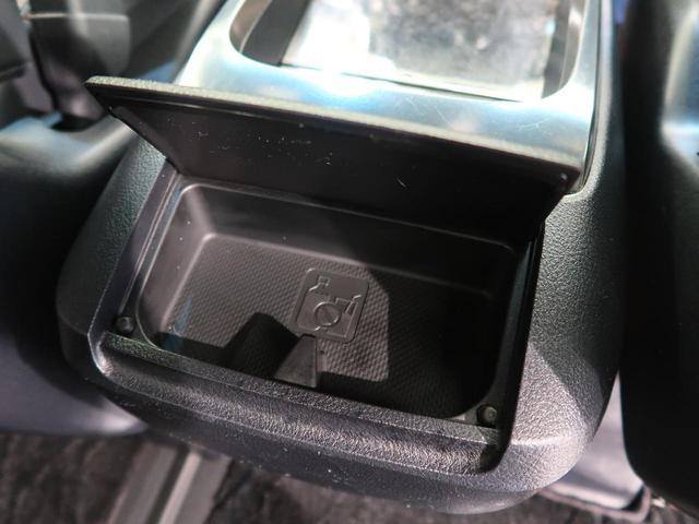 2.5S Aパッケージ タイプブラック 純正10型ナビ フリップダウンモニター バックカメラ 両側電動ドア 衝突軽減/レーダークルーズ ハーフレザーシート 助手席/後席オットマン LEDヘッド/オートライト リアオートエアコン ドラレコ(41枚目)