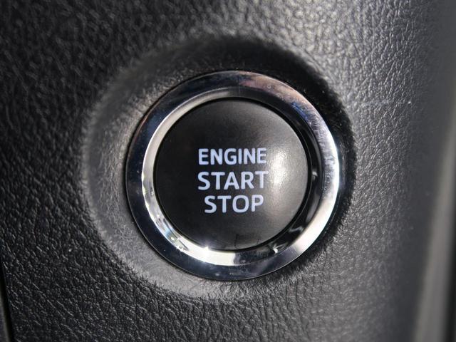 2.5S Aパッケージ タイプブラック 純正10型ナビ フリップダウンモニター バックカメラ 両側電動ドア 衝突軽減/レーダークルーズ ハーフレザーシート 助手席/後席オットマン LEDヘッド/オートライト リアオートエアコン ドラレコ(44枚目)