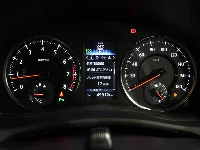 2.5S Aパッケージ タイプブラック 純正10型ナビ フリップダウンモニター バックカメラ 両側電動ドア 衝突軽減/レーダークルーズ ハーフレザーシート 助手席/後席オットマン LEDヘッド/オートライト リアオートエアコン ドラレコ(48枚目)