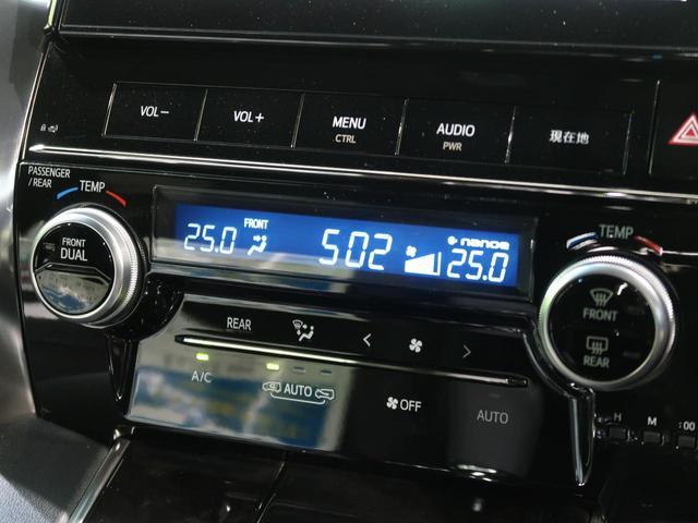 2.5S Aパッケージ タイプブラック 純正10型ナビ フリップダウンモニター バックカメラ 両側電動ドア 衝突軽減/レーダークルーズ ハーフレザーシート 助手席/後席オットマン LEDヘッド/オートライト リアオートエアコン ドラレコ(55枚目)