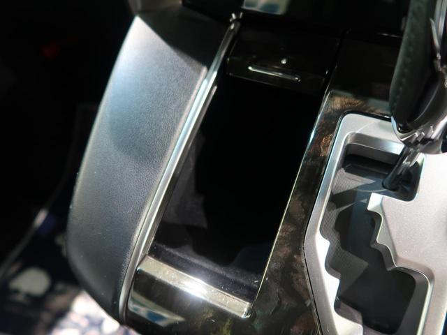 2.5S Aパッケージ タイプブラック 純正10型ナビ フリップダウンモニター バックカメラ 両側電動ドア 衝突軽減/レーダークルーズ ハーフレザーシート 助手席/後席オットマン LEDヘッド/オートライト リアオートエアコン ドラレコ(59枚目)