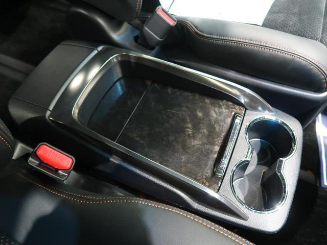 2.5S Aパッケージ タイプブラック 純正10型ナビ フリップダウンモニター バックカメラ 両側電動ドア 衝突軽減/レーダークルーズ ハーフレザーシート 助手席/後席オットマン LEDヘッド/オートライト リアオートエアコン ドラレコ(63枚目)