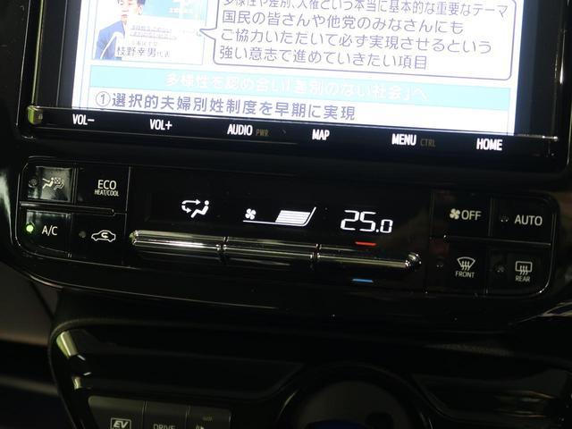 Sツーリングセレクション 純正9型ナビ バックカメラ 衝突軽減/レーダークルーズ クリアランスソナー 黒合皮シート シートヒーター 禁煙車 LEDヘッド/オートライト 純正17AW ドライブレコーダー スマートキー(52枚目)