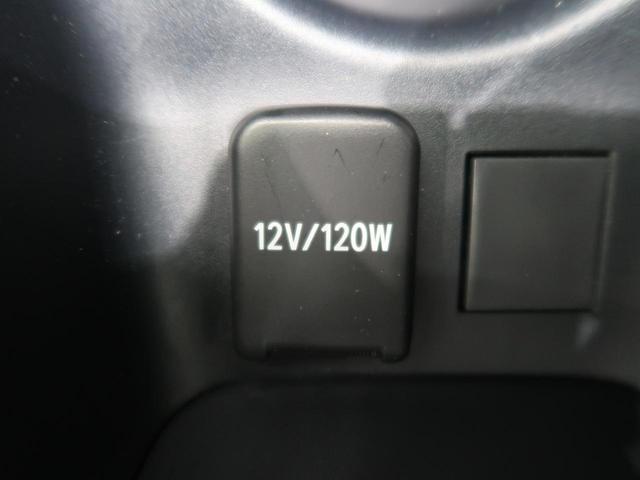 Sツーリングセレクション 純正9型ナビ バックカメラ 衝突軽減/レーダークルーズ クリアランスソナー 黒合皮シート シートヒーター 禁煙車 LEDヘッド/オートライト 純正17AW ドライブレコーダー スマートキー(63枚目)