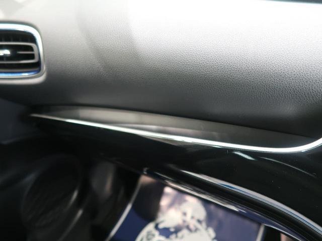 Sツーリングセレクション 純正9型ナビ バックカメラ 衝突軽減/レーダークルーズ クリアランスソナー 黒合皮シート シートヒーター 禁煙車 LEDヘッド/オートライト 純正17AW ドライブレコーダー スマートキー(67枚目)