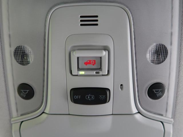 Sツーリングセレクション 純正9型ナビ バックカメラ 衝突軽減/レーダークルーズ クリアランスソナー 黒合皮シート シートヒーター 禁煙車 LEDヘッド/オートライト 純正17AW ドライブレコーダー スマートキー(71枚目)