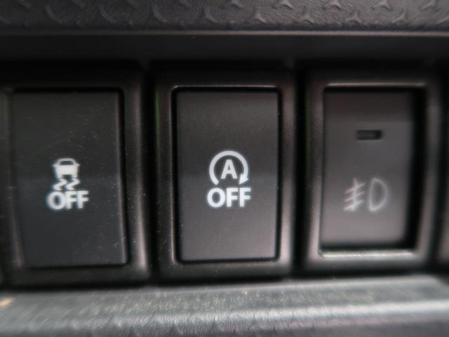 G 純正ナビ レーダーブレーキサポート 誤発進抑制機能 禁煙車 シートヒーター Bluetooth接続可能 アイドリングストップ オートエアコン スマートキー シートアンダーボックス(11枚目)