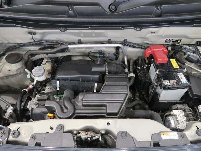 G 純正ナビ レーダーブレーキサポート 誤発進抑制機能 禁煙車 シートヒーター Bluetooth接続可能 アイドリングストップ オートエアコン スマートキー シートアンダーボックス(20枚目)