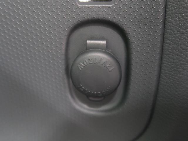 G 純正ナビ レーダーブレーキサポート 誤発進抑制機能 禁煙車 シートヒーター Bluetooth接続可能 アイドリングストップ オートエアコン スマートキー シートアンダーボックス(21枚目)