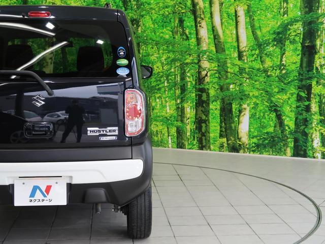 G 純正ナビ レーダーブレーキサポート 誤発進抑制機能 禁煙車 シートヒーター Bluetooth接続可能 アイドリングストップ オートエアコン スマートキー シートアンダーボックス(25枚目)