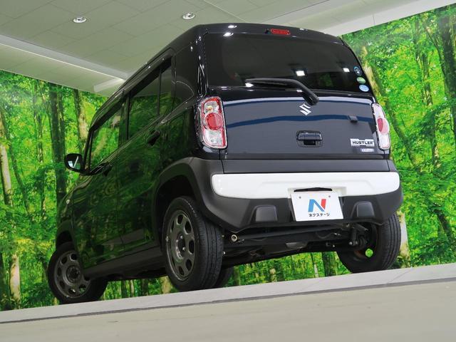 G 純正ナビ レーダーブレーキサポート 誤発進抑制機能 禁煙車 シートヒーター Bluetooth接続可能 アイドリングストップ オートエアコン スマートキー シートアンダーボックス(30枚目)