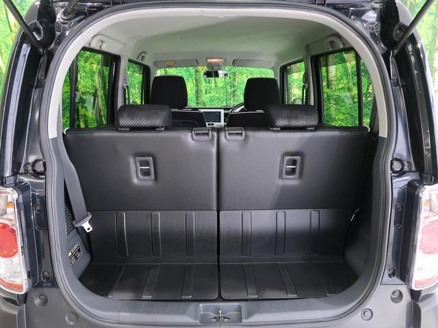 G 純正ナビ レーダーブレーキサポート 誤発進抑制機能 禁煙車 シートヒーター Bluetooth接続可能 アイドリングストップ オートエアコン スマートキー シートアンダーボックス(36枚目)